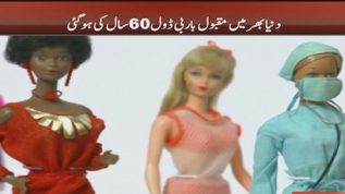 Barbie turns 60