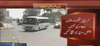 Karachi Kings and Multan sultans teams reach Karachi National Stadium