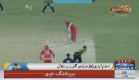 Shaheen Afridi shocks Islamabad United