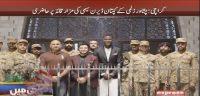Darren Sammy visits Mazar-e-Quaid
