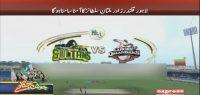 Lahore Qalanders vs Multan Sultans : PSL 2019