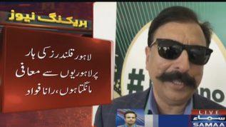 I apologise on failure of Lahore Qalandars: Rana Fawad