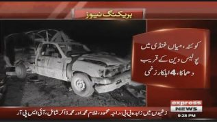Police jeep targetted by a blast in Quetta