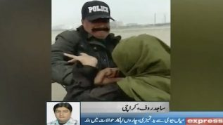 Police officers fired for harassing a couple