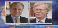 Telephonic conversation between Shah Mehmood Qureshi and John Bolton