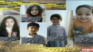 Family was poisoned in a Karachi guesthouse