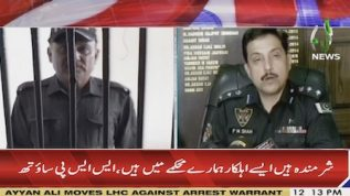 SSP Pir Muhammad Shah: 'We are ashamed such men are in the force'
