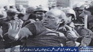 Habib Jalib death anniversary today