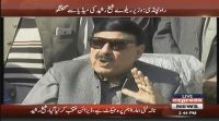 Nala lai expressway's design has been finalized: Sheikh Rashid