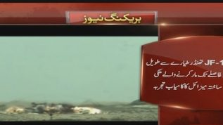 Successful test of a Pakistani made missile