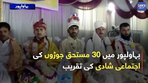 Bahawalpur: Thirty couples married in a joint nikkah ceremony