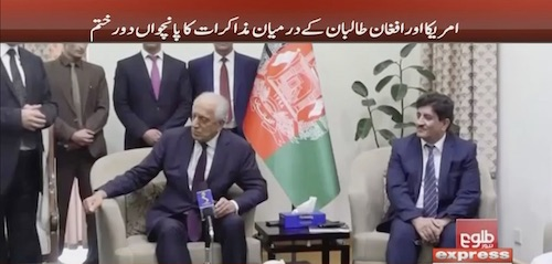 Fifth round of talks between Afghanistan and America concluded