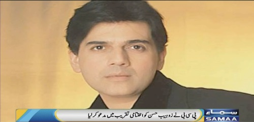 Zohaib Hasan to sing at the PSL Closing Ceremony