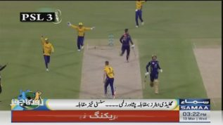Quetta Gladiators and Peshawar Zalmi go head to head to an amazing match