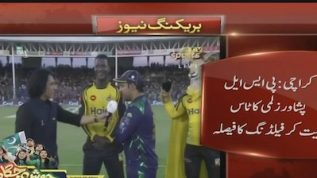 Peshawar Zalmi wins the toss, decides to bowl first
