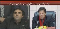 'Elements sentimental to extremist outfits are present in the current government' – Bilawal Bhutto