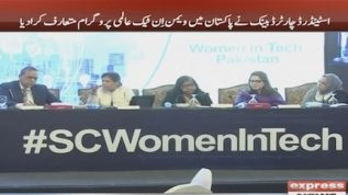 Standard Chartered launches Women in Tech programme