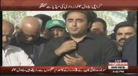 My name was included in fake bank account case: Bilawal Bhutto