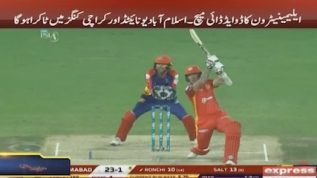 Karachi Kings vs Islamabad United to fight for eliminator – 1