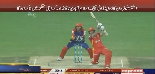 Karachi Kings vs Islamabad United to fight for eliminator - 1