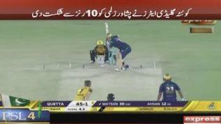 Quetta Gladiators into final after beating Peshawar Zalmi