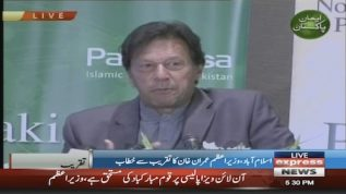 PM congratulates nation on the new Visa policy