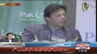 Pakistan has a lot of potential in terms of religious tourism, says PM