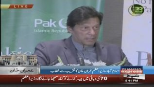 Entire PSL will be held in Pakistan from now on, says PM