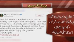 DG ISPR acknowledges the love and support by the nation