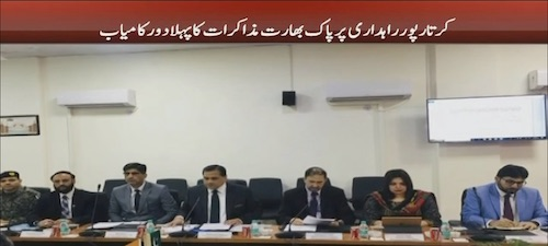 First round of dialogues on Kartarpur corridor successful