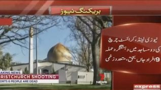Firing at 2 New Zealand mosques, 40 killed