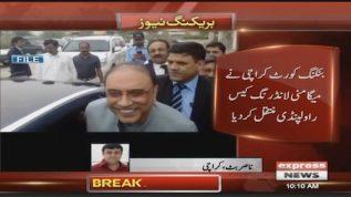 Banking Court orders transfer of money laundering case to Rawalpindi