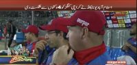 Islamabad United defeated Karachi Kings in first eliminator