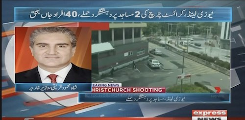 No Pakistani killed in New Zealand attack: FM Shah Mehmood Qureshi