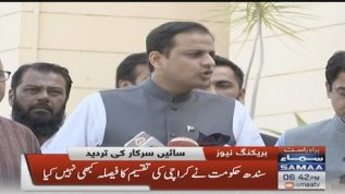 Sindh government never decided to divide Karachi, clears Murtaza Wahab