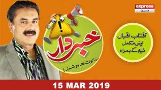 Khabardaar – 15 March, 2019