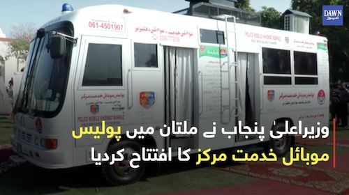 Police Mobile Khidmat Center established in Multan