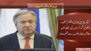 Antonio Guterres expresses his grief for the victims of the attacks