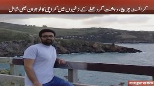Karachi youth, Areeb Ahmed, identified as one of the victims of the Christchurch attacks
