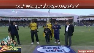 Peshawar Zalmi and Quetta Gladiators to go head to head in the PSL-4 final