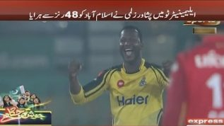 Peshawar Zalmi beat Islamabad United by 48 runs