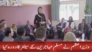 New Zealand Prime Minister visits Muslim centers
