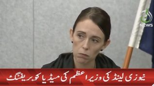 The Prime Minister of New Zealand lauds the police's quick response