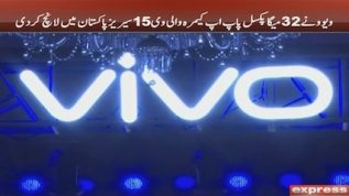 Vivo launches 32 megapixel pop up camera in it's V15 series
