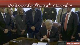 Trump vetos Congress' resolution against emergency