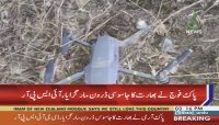 DG ISPR: Pakistan Army shoots down Indian drone near LoC