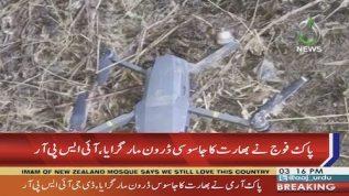 DG ISPR: Pakistan Army shoots down Indian drone near LoC