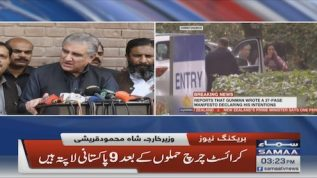 9 Pakistanis missing after Christchurch attacks says FM Qureshi
