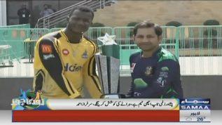 Karachi: Sarfaraz, Darren Sammy unveil PSL 4 trophy