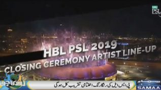 The PSL-4 closing ceremony will be a night of stars